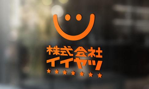 飲食会社のロゴデザイン
